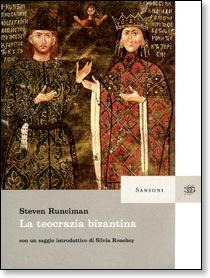 Cover La teocrazia bizantina